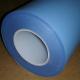 UHMW-15-mil-tape